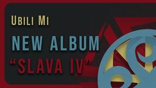 "PERCIVAL ""Ubili Mi"" - from the new album SLAVA IV (from live stream concert)"