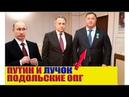 Путинские министры из ОПГ. «Крысиное Царство». путинизм крысиноецарство мывсегрудинин