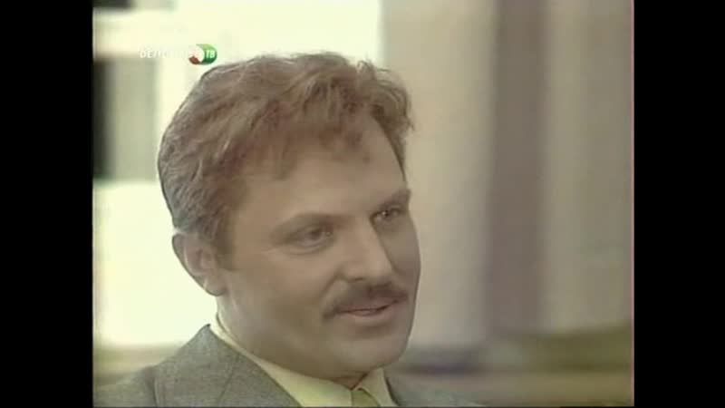 Атланты и кариатиды 1980 3 серия