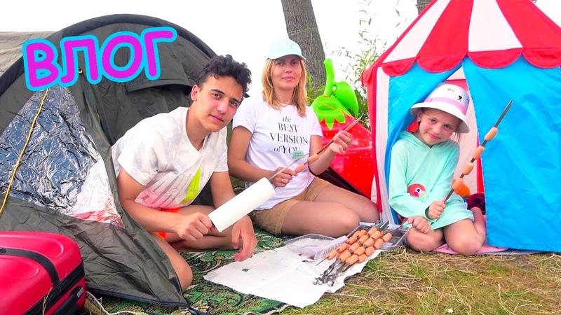 Ночь в палатке 24 часа на острове Ловим рыбу и жарим шашлык ВЛОГ My Family Life