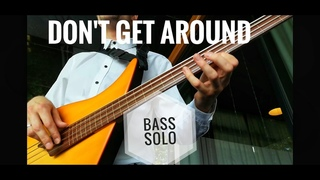 """""""Don't get around"""" fretless acoustic bass solo"""