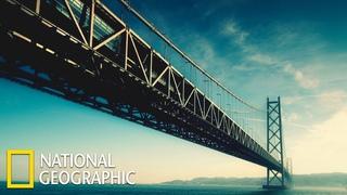 Мост (Акаши-Кайкио) - Чудеса инженерии | Документальный фильм про мосты | (National Geographic)