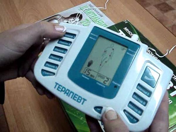Прибор для точечного массажа Терапевт