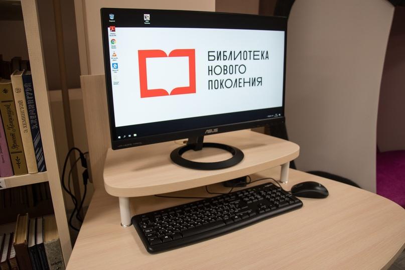 Ухтинская детская библиотека: перезагрузка, изображение №3