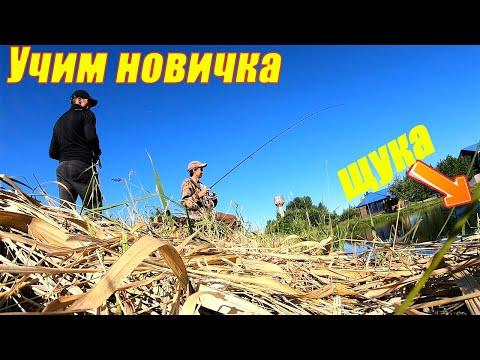Как ловить на спиннинг Твичинг для Начинающих Техника ловли на воблер