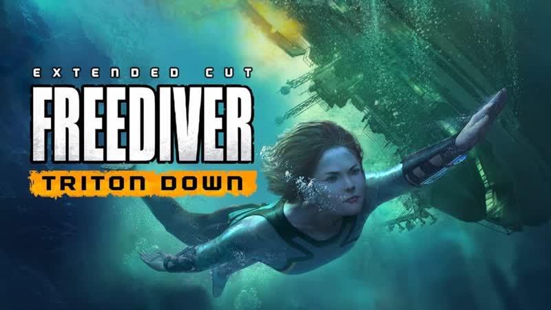 Oculus Quest PSVR FREEDIVER Triton Down Морская катастрофа VR GAMECLUB Хабаровск