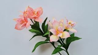 How To Make Lily Peru Paper Flower / Paper Flower / Góc nhỏ Handmade