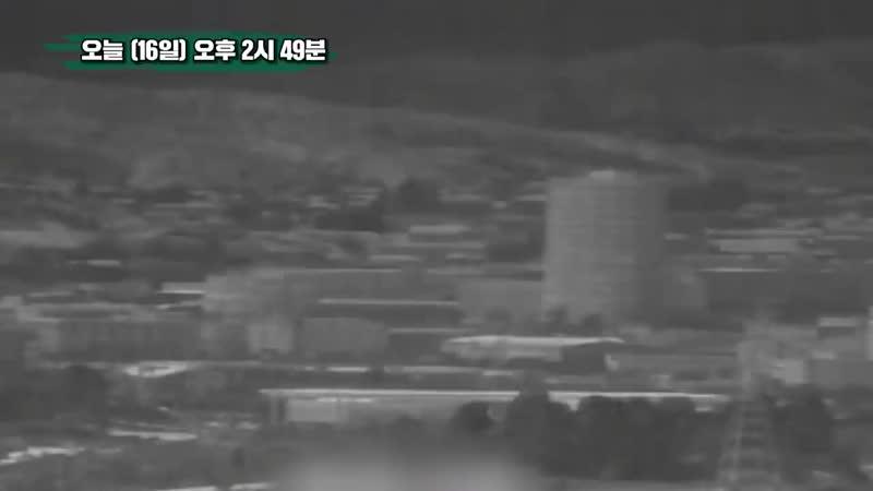 속보 북한 남북공동연락사무소 폭파 국방부 영상