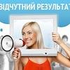 Вінницька державна телерадіокомпанія