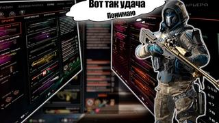 ОБЗОР АККАУНТА В WARFACE/ АККАУНТ ЗА 200 тыс. руб.WARFACE/ЗОЛОТОЙ ДОНАТ В WARFACE!!!