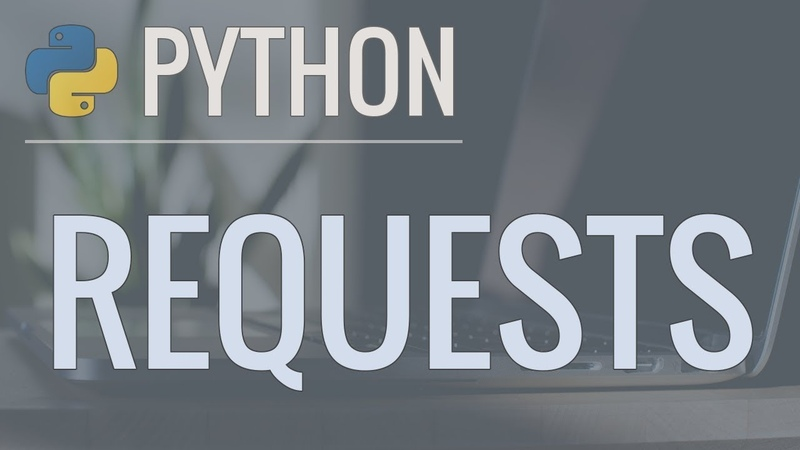 Python Requests Tutorial Request Web Pages, Download Images, POST Data, Read JSON, and More