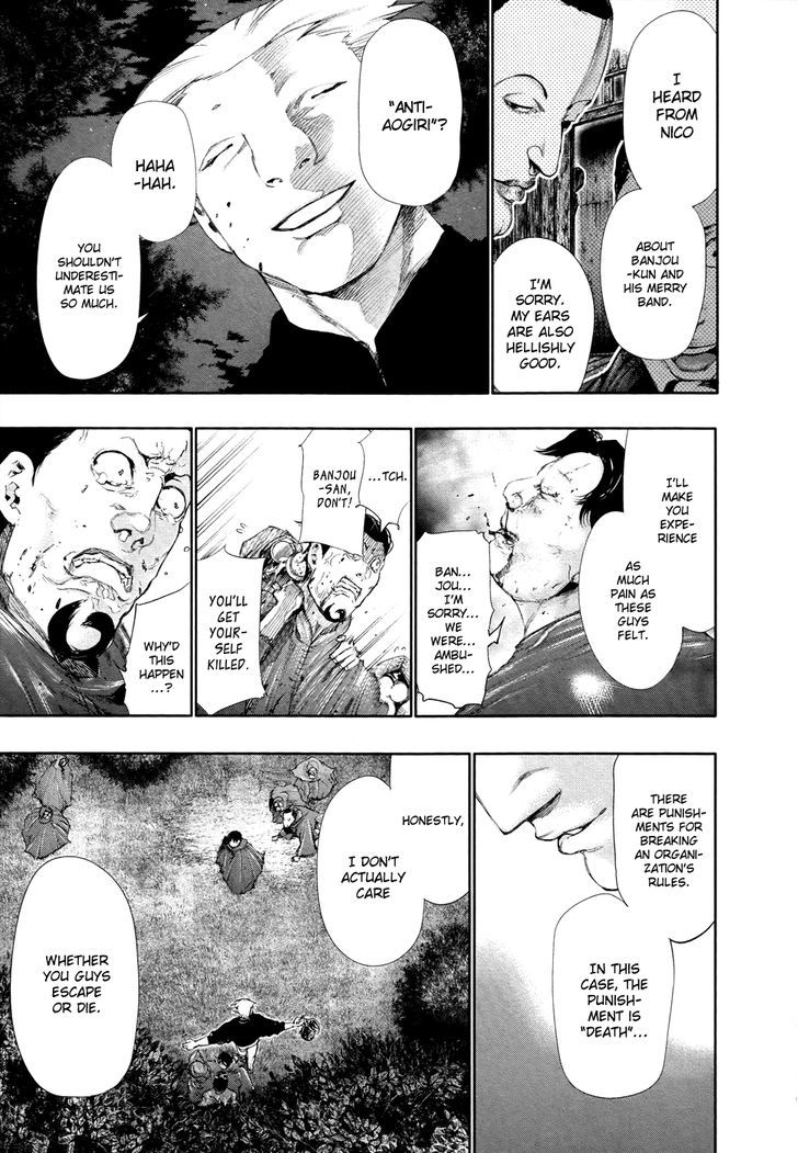 Tokyo Ghoul, Vol.6 Chapter 58 Crooked Smile, image #9