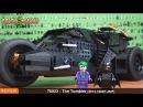 LEGO Batman The TUMBLER Review LEGO 76023