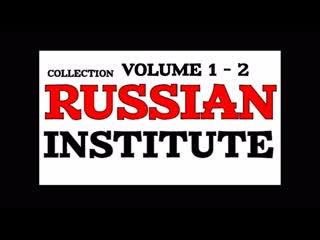 Russian Institute 1 - 2 / 2004 - 2006 Marc Dorcel