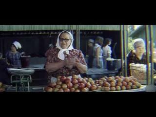 Волчья яма (1983) - Памадоры, памадоры!