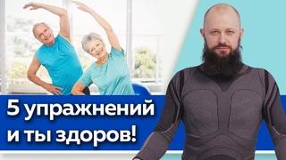 Поднимаем физическую активность и здоровье! / Есть ли польза от физических нагрузок?