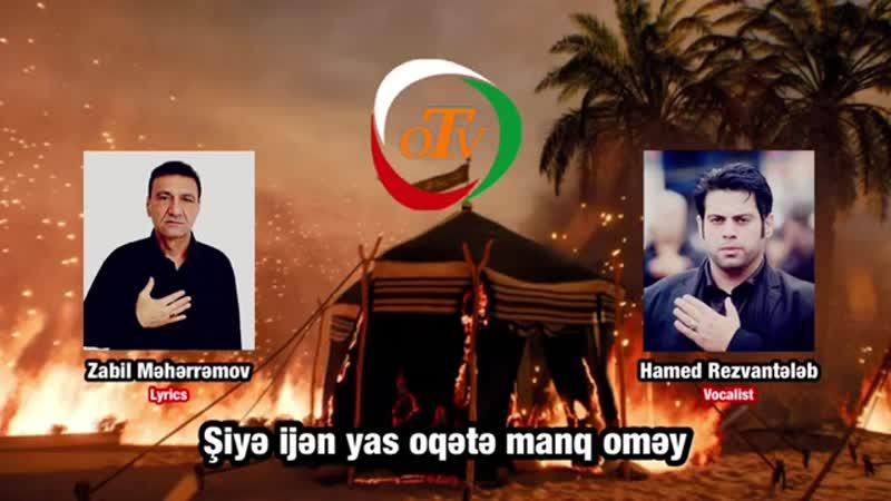 Hamed Rezvan Tələb Şıyə ijən yas ogətə mang omey Mərsiyə