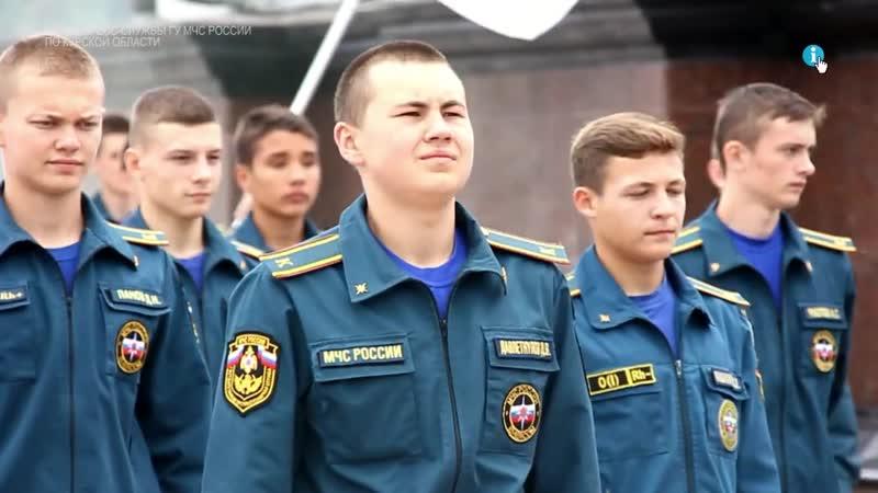 Курские кадеты спасатели устроили массовый танец