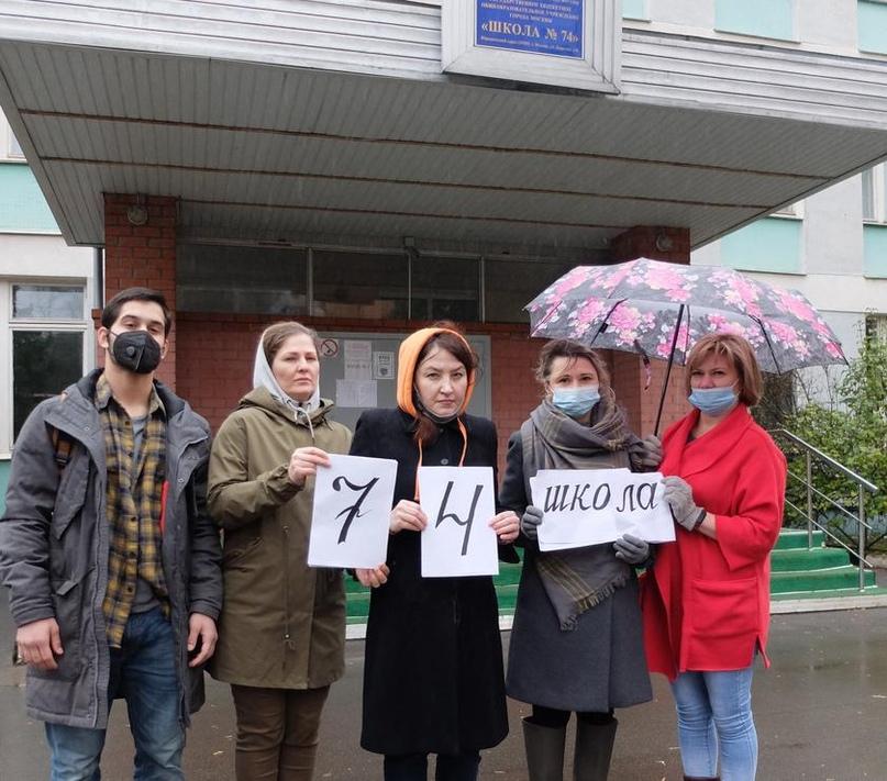 «В отношении наших детей совершается преступление…»: по всей России родители самоорганизуются для противостояния цифровому антиобразованию, изображение №18