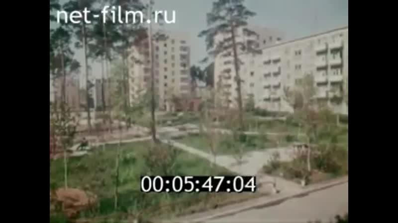 Документальный фильм Город нашей судьбы Свердловск 1973 год