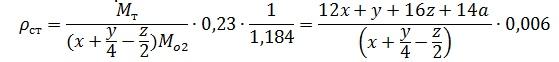 Расчет массы взвешенной пыли при определении категории помещения, изображение №6