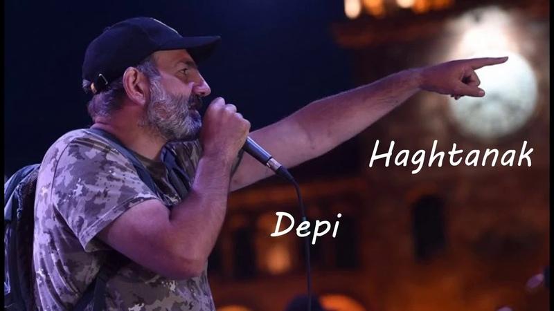 NOR ERG Nikol Hay Joghovurd Depi Haghtanak 08 06 2018