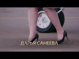 Модель XL - Даша Санеева