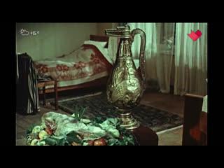 Х/ф «Старик Хоттабыч» (1956) (Москва. Доверие, )