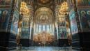 Виртуальная прогулка по Храму Воскресения Христова/Спас на крови