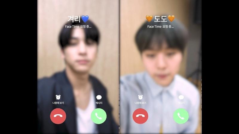 [Eng Sub] (Special Clip) HD's ♥GOOD NIGHT♥ Video Call / Face Time (에첸디의 Baby들.. 영상통화... 받아줄꺼지..?)