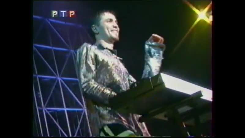 Мы-вместе! (РТР, 22.10.1999) Марина Хлебникова, Отпетые Мошенники, А-Студио