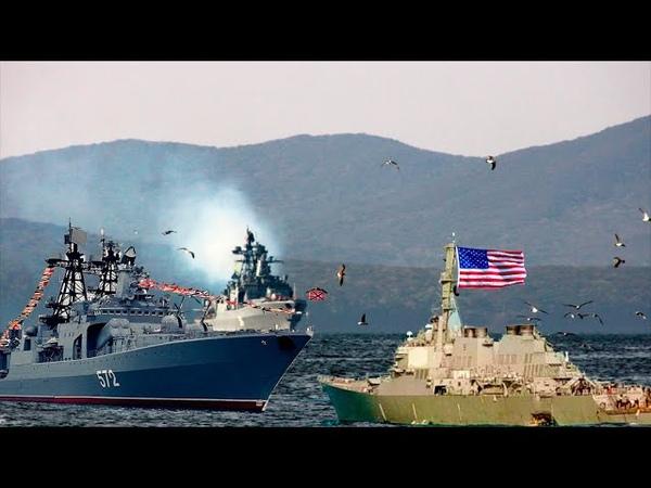 Провокация на Дальнем Востоке Адмирал Виноградов жестко проучил американцев и заставил удирать