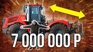 Кировец К744 – самый большой колесный трактор России   Трактора и сельхозтехника   Pro Автомобили
