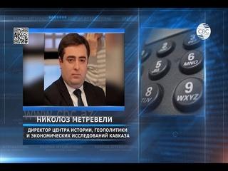 Грузинский эксперт о нарушении Арменией международного права