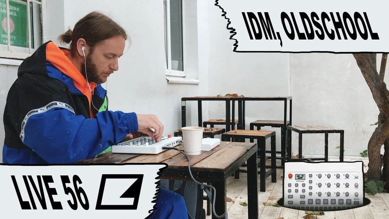 Idm, oldchool 🥁 Elektron Model Samples