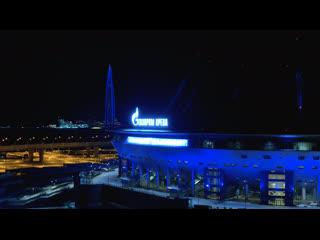 #ДаритеСвет: светомузыкальное шоу Лахта Центра и «Газпром Арены»