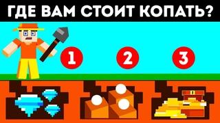 Разгадайте 15 загадок, чтобы сбежать с таинственного острова в стиле Minecraft