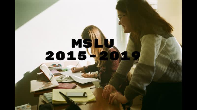 MSLU 2015 2019