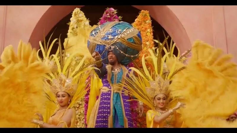 Aladdin 2019 Prince Ali Will Smith Scene