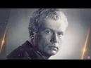 Идеальный ремонт. В гостях Юрия Смирнова. Ремонт для антигероя. Выпуск от 25.05.2019