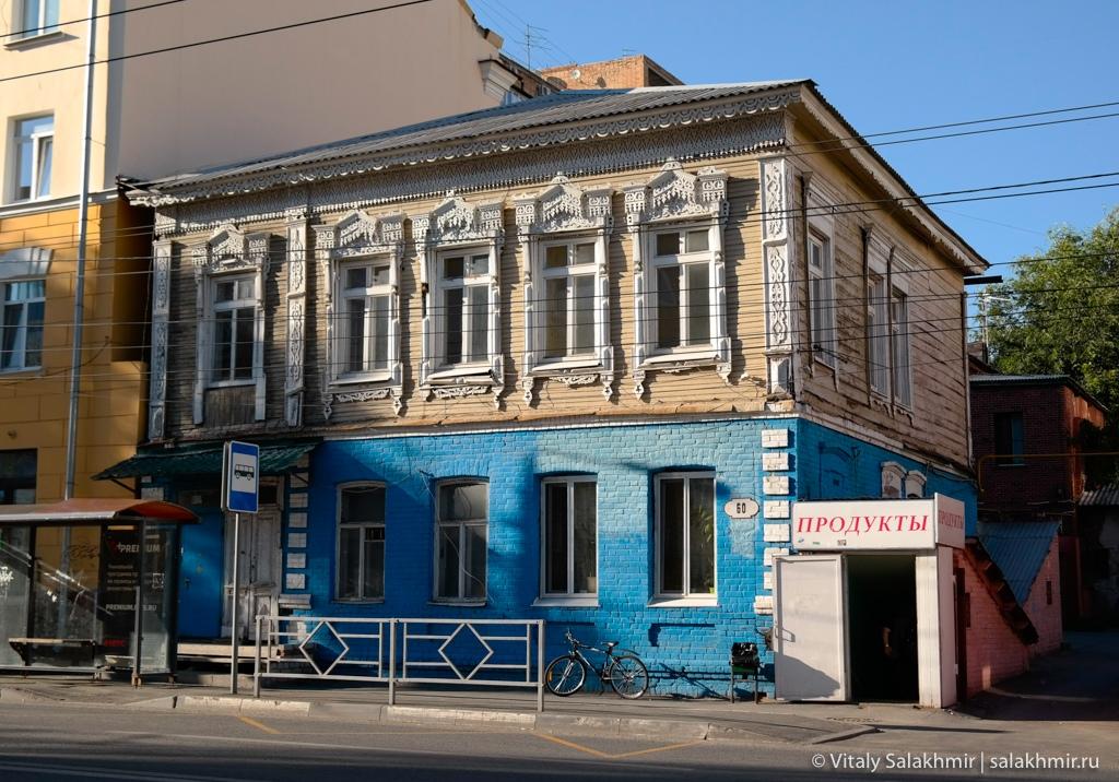 Дома в историческом центре Самара 2020