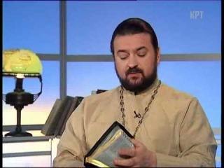 Протоиерей Андрей Ткачев. О начертании на челе Имени Божия