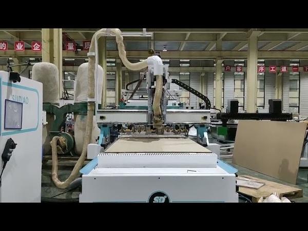 4X9ft 1328CC CNC Nesting Machine is ready to ship next week