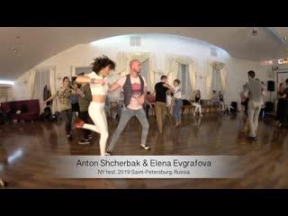 Salsa. Live. Anton Shcherbak & Elena Evgrafova    NY fest. 2019