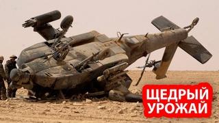 Российские комплексы РЭБ в Сирии подбили самолёт и боевые вертолеты армии США