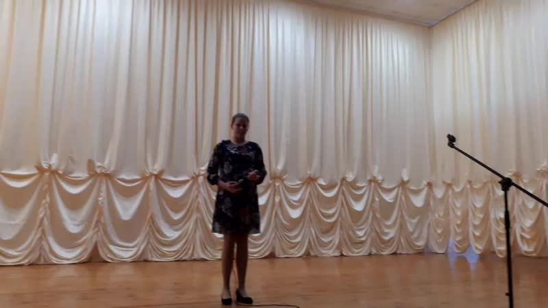 Артемова Полина Щербатый месяц