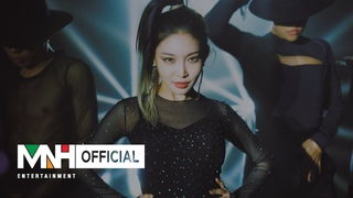 [Performance] CHUNG HA 청하 'Dream of You (with R3HAB)' Performance Video