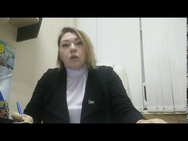 Депутат Боронина Л М Преступление и наказание