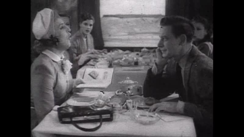 1951 Фанфары любви Fanfaren der Liebe