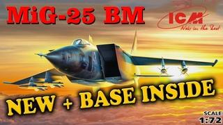 NEW! НОВИНКА МОДЕЛЬ САМОЛЕТА МиГ-25 БМ Советский ударный самолет MIG-25BM 1:72 от ICM